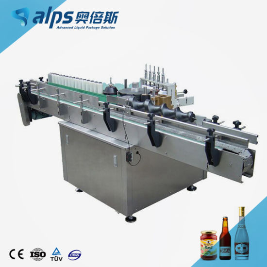 Automatic Cold Wet Glue Label Sticker Labeling Machine for Glass Bottle