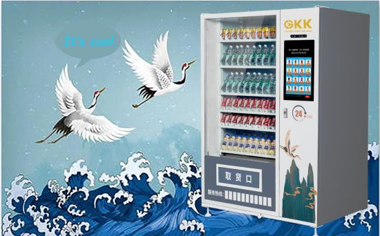 Hot Sale New Combo Drink & Snack and Bean Coffee Vending Machine (Fashion Style)