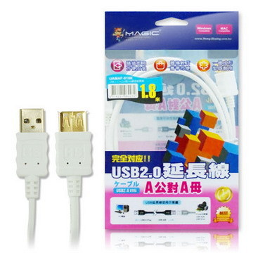 USB2.0 a (M) to a (F) Extension (Gold plated) 1.8m