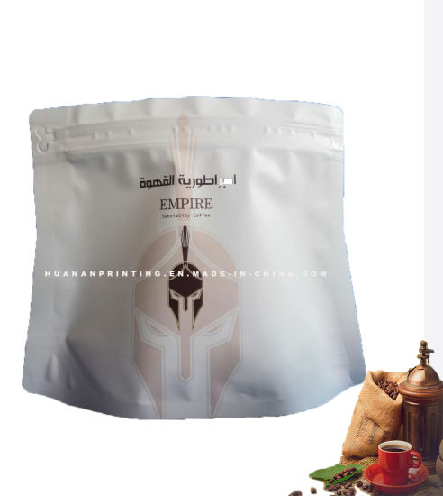 Diamond Coffee Packing Pouch with Logo Golden Foil