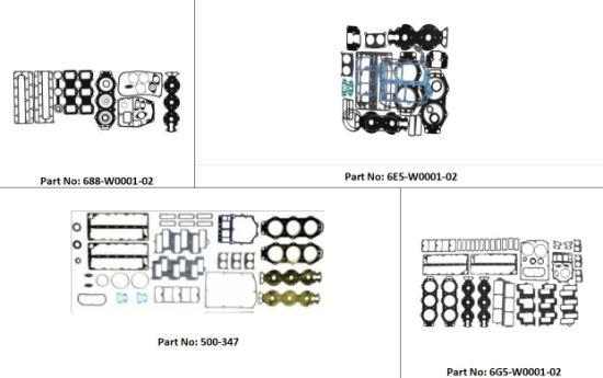 GASKET  MANIFOLD 1 Yamaha 6G5-13645-A2-00
