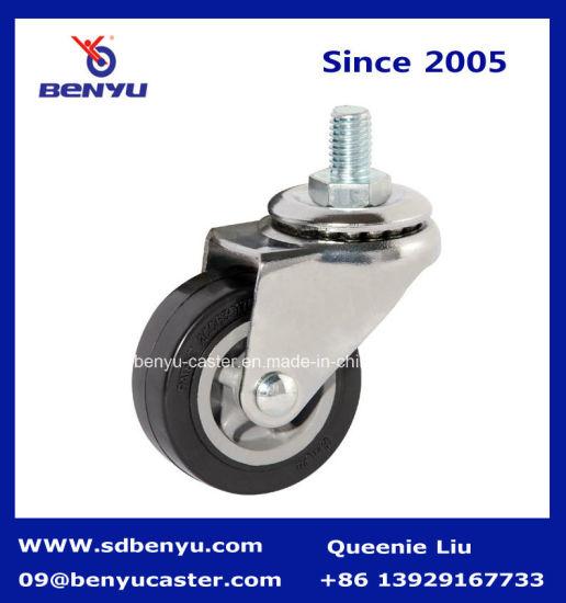 Small Wheel for Machine