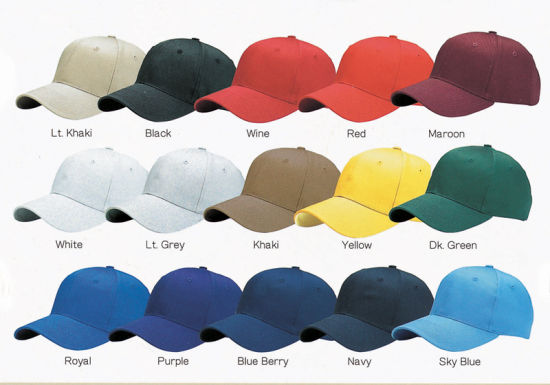 646cbbd0b Promotion Blank Sports Cap Baseball Cap / Golf Cap /Flat Bill Snap Cap (New  era style) / Trucker Cap / Army Cap / Hat with Customized Logo