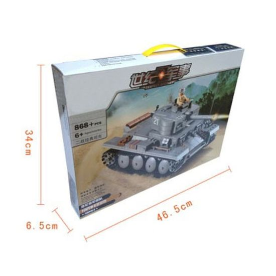 14882009-Building Block Century Military Pzkpfw-II Tank Heer pictures & photos