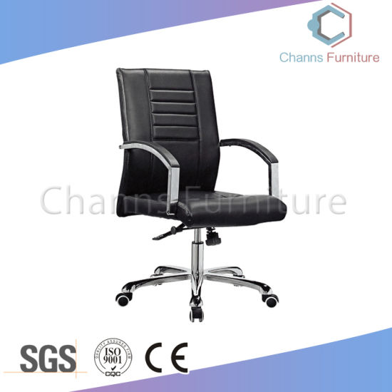 Office Leather Leader Swivel Chair