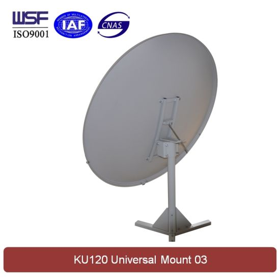 Ku 120cm Satellite Dish Antenna (Universal Mount 03) pictures & photos
