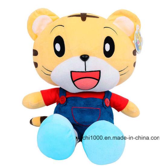 Stuffed Plush Animal Cute Tiger Toy