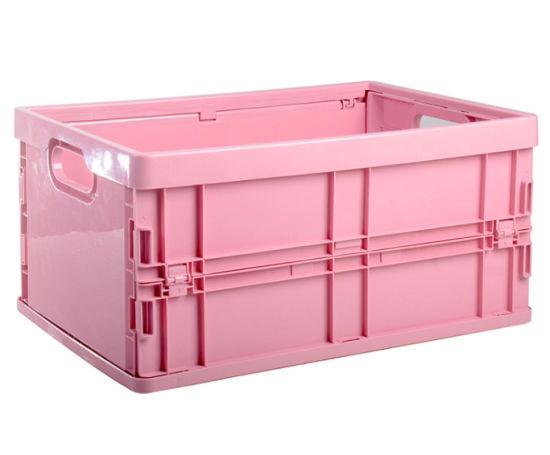 China House Portable Plastic Storage Box China Storage Box