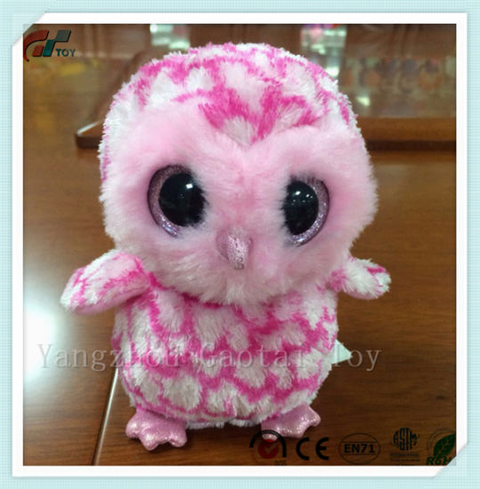 China Kawaii Cute Small Size Stuffed Owl Soft Promotion Toy With Big