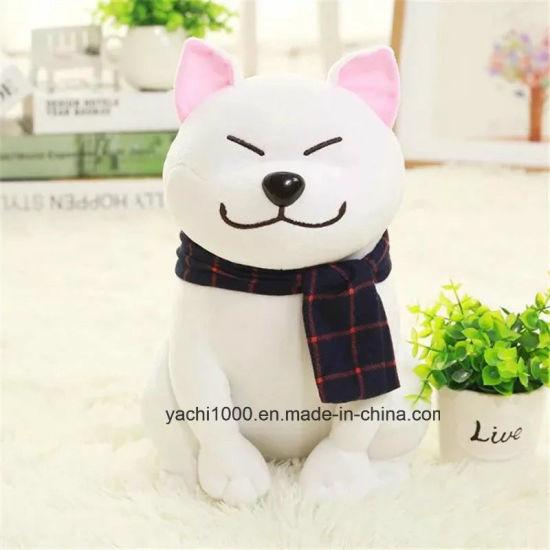 Custom Stuffed Soft Toy Plush Dog