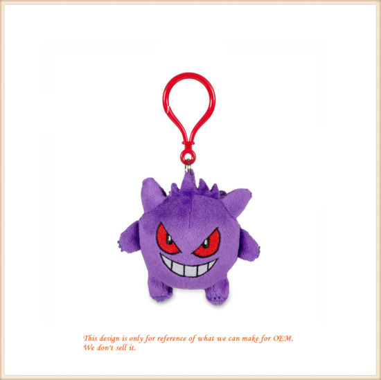 Stuffed Small Purple Monster Key Finder Lovely Toy