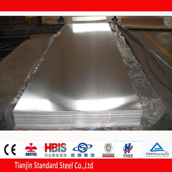 China Alloy 5754 Temper H11 H111 Aluminium Plate China