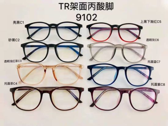 No MOQ Ready Stock Mens Tr Optical Frames