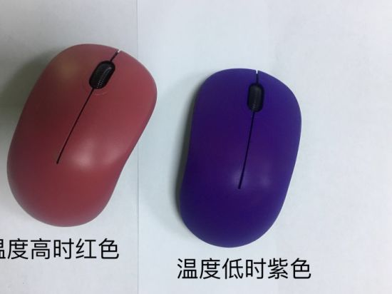 Wireless Changes Color as Temperature Changes Wireless Color Changing Mouse