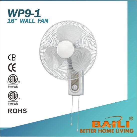 "Baili 16"" Wall Fan with LED Display"