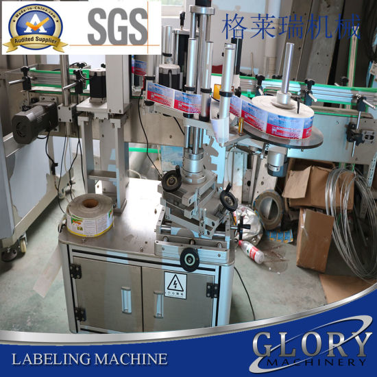 Automatic Round Bottle Label Sticking Machine for 5L-20L pictures & photos
