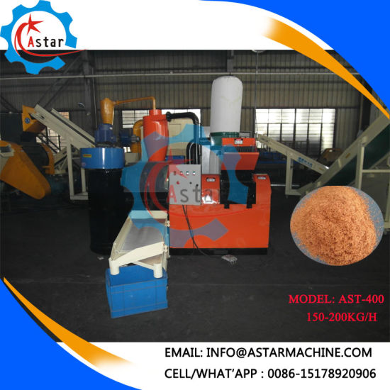 Scrap Wire Recycling Machine for Sale pictures & photos