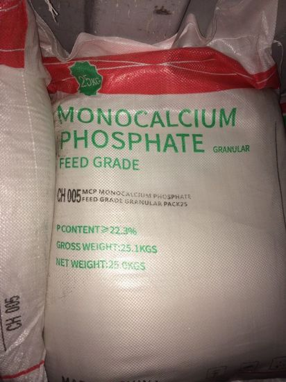 22% Monocalcium Phosphate (MCP) Feed Grade Animal Nutrition Feed Additives Wholesale pictures & photos