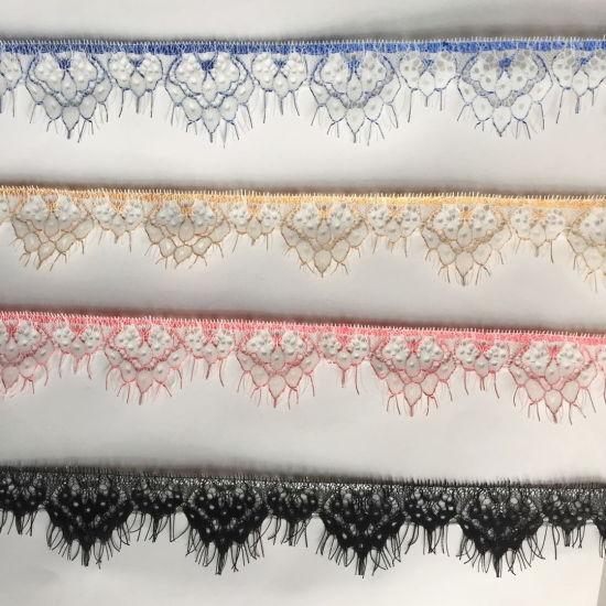 The Latest Fashion Eyelash Lace Trim Nylon 5cm