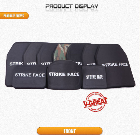 China Nij Certified Side Plate /Ballistic Hard Armor Panel