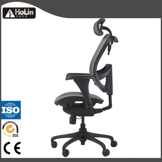 Modern High Back Mesh Fabric Swivel Ergonomic Office Computer Chair pictures & photos