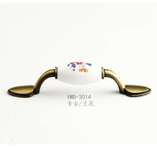 China Furniture Accessory European Style Aluminum Alloy Handle ...