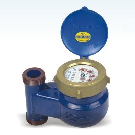 Rotary-Vane Vertical Cold Water Meter Lxsl15-25/Rotary-Vane Vertical Hot Water Meter Lxslr15-25