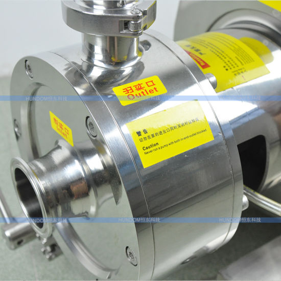 China Stainless Steel High Shear Inline Homogenizer