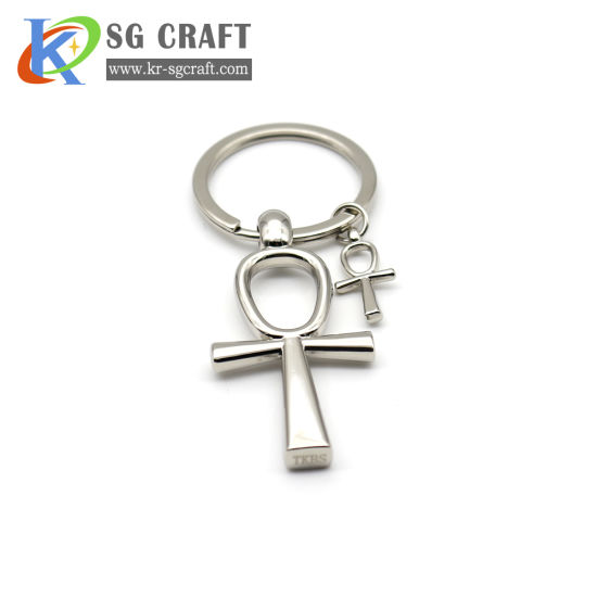 Wholesale Customized Make You Own Logo and Other Design Metal 3D Spin Keychain