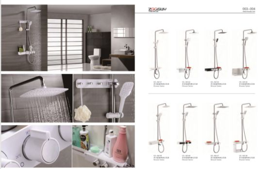China Shower Fixtures Used For Bathroom, Used Bathroom Fixtures