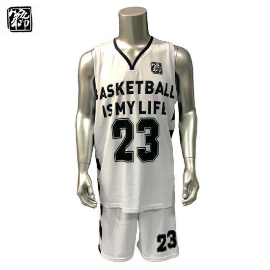Aibort Fully Sublimation Customized Sportswear Basketball Jersey Design (DJY-018)