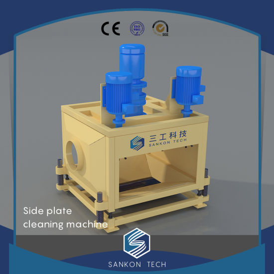 AAC Block Side Plate Cleaning Machine