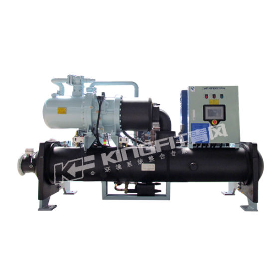 High Efficiency Chiller for Extruder pictures & photos