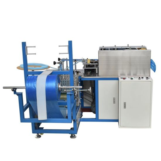 China Supplier HDPE LDPE Plastic Shoe Cover Making Machine