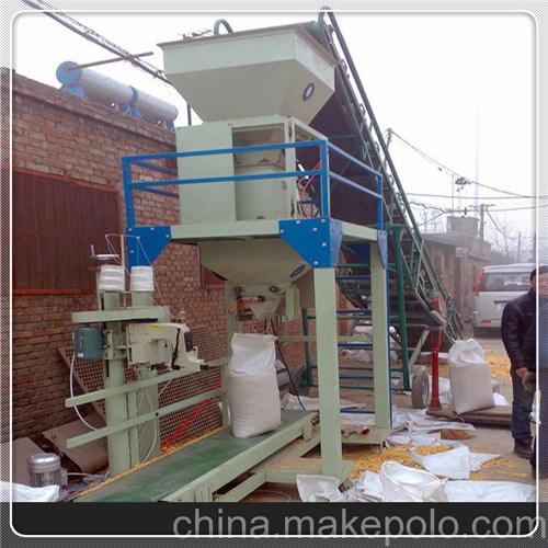 Rice Sack Making Equipment Machinery