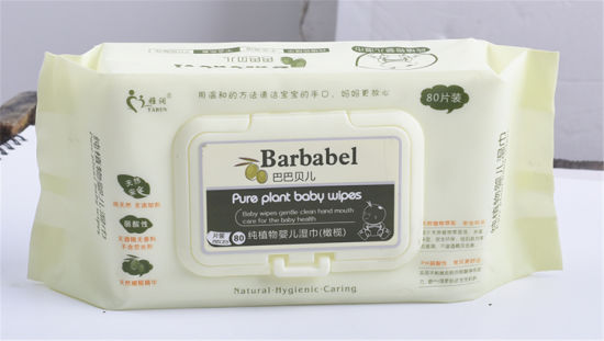 80 PCS Pure Plant Baby Cleaning Wipes pictures & photos