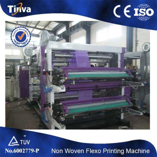 Cheap Paper Printing Machine Yt Series