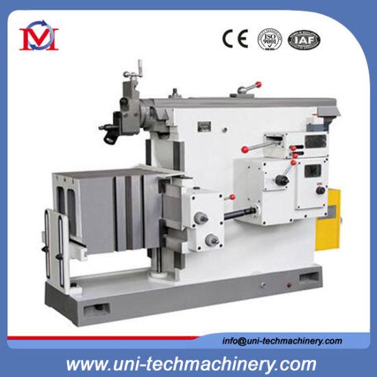 Metal Shaper Machine (B6063)