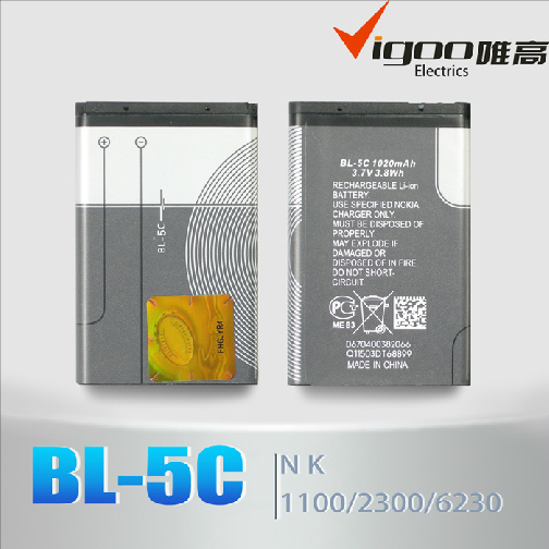 Mobile Phone Battery Best Quality for Nokia Bl-5c pictures & photos