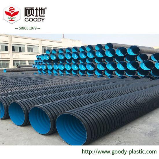 China 225mm Hdpe Double Wall Corrugated