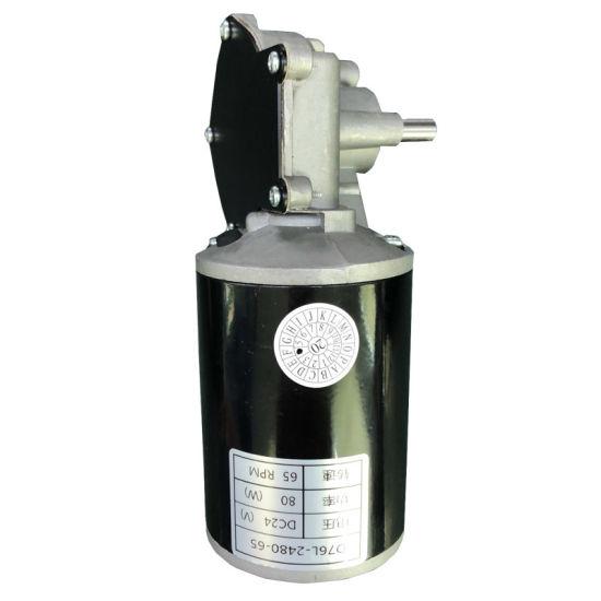 24V DC Gear Motor High Torque Low Rpm Vacuum Cleaner Motor