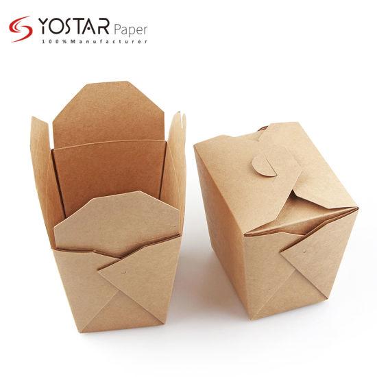 Custom Compostable Natural Kraft Packaging Paper Box with Waterproof and Leakproof