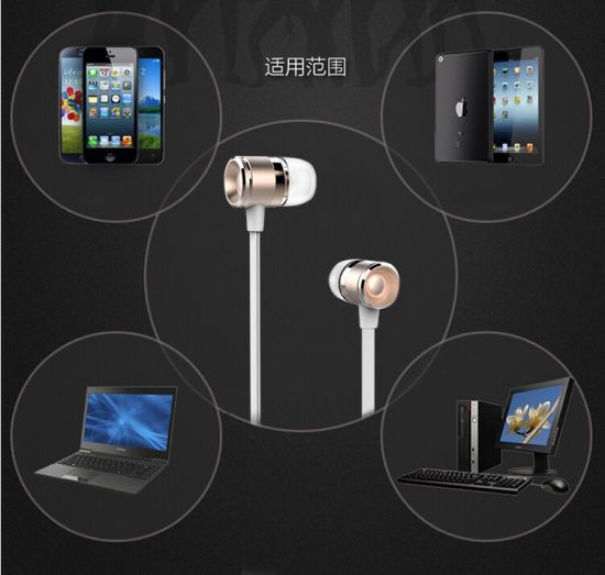 GM3 Stereo Headphone Earphone for iPhone and Samsung with Mic pictures & photos