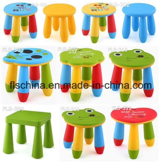 Children Furniture Plastic Children Stool