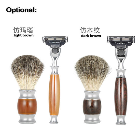 Wholesale Razor Pure Badger Hair Brush Mens Shaving Kit with Gift Box