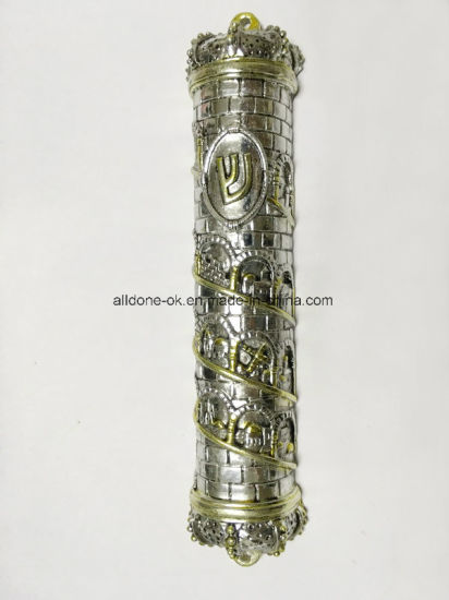 Custom Judaism Jewish Judaica Mezuzah Mezuzot Catalogue pictures & photos