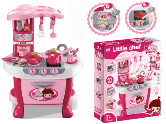 Kids Pretend Play Kitchen Toy Plastic Children H0535164
