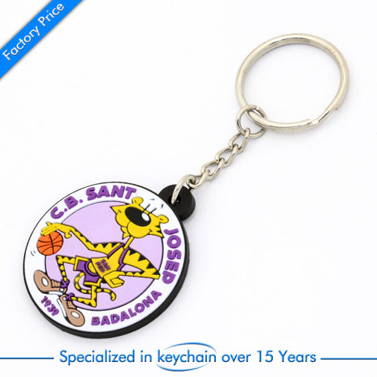 Promotion Gift PVC Keychain Key Chain Craft Supply Design Floating Flexible Rubber pictures & photos