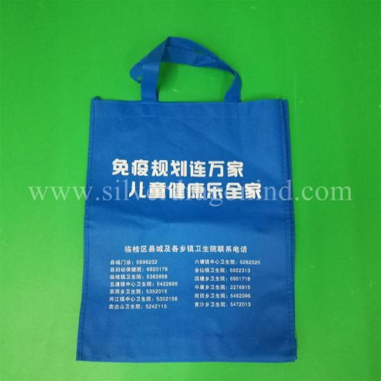 Custom Heavy Duty Non Woven Carrier Bag for Advertising pictures & photos