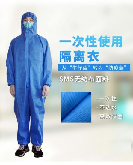Disposable Isolation Gown (non-sterile)